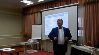 """Мастер-класс Андрея Ващенко """"Как продавать крупным компаниям"""", часть 2"""