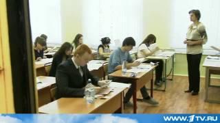 Ради удачной сдачи ЕГЭ школьники меняют рост, возраст и прописку. 2 июня 2013 - 1 канал.