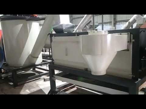 Plastic Waste Film Dryer