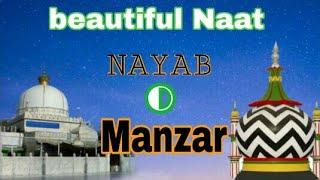 Nazir Hussain Manzar naat sharif..... ATA&INZI