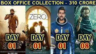 Box Office Collection Of KGF,Zero,Antariksham & Odiyan | Yash | SRK | Mohanlal | 21 December 2018
