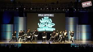 Chapkis Dance Family - USA (MegaCrew Division) @ #HHI2016 World Semis!!