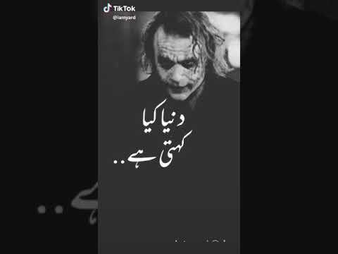 Joker what's app status on attitude