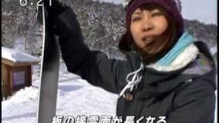 2010_02.10藤森由香2度目の挑戦