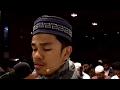 AYAT AL-KURSI x 50 - Muzammil Hasballah