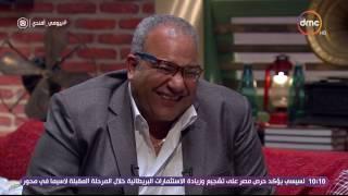 """بيومي أفندي - أضحك مع  """" سامح حسين """" أول قصة حب في حياته"""