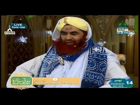Madani Muzakarah | Milad Special EP7 | (14th November 2018
