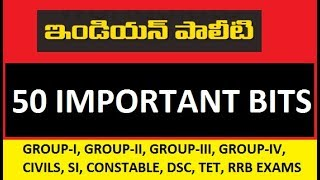 INDIAN POLITY IMPORTANT BITS 50 || భారత రాజకీయ వ్యవస్థ