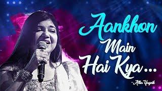 Aankhon Main Hai Kya (HD) - Alka Yagnik Songs - Romantic Songs - Evergreen Romantic Song