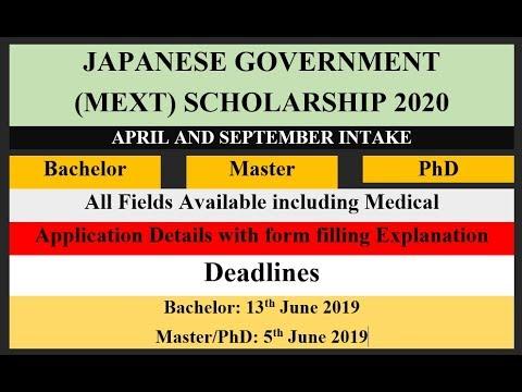 MONBUKAGAKUSHO:MEXT SCHOLARSHIP RECOMMENDATION FORM Applicant