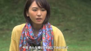 Vol01新垣結衣が北海道で出会ったもの。