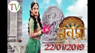 monosa colors bangla full episode - Thủ thuật máy tính