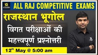 Important Question of Previous Exams | Raj. Geography | All