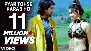 Pyar Tohse Karab Ho Full Bhojpuri Song  Feat Hot Pakhi