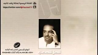 تحميل اغاني راشد الماجد - ياسلام MP3
