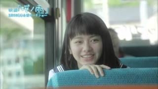 映画『桜ノ雨』公開特番「涙の理由…」
