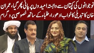 To The Point With Mansoor Ali Khan  4 December 2019  Express News