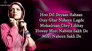 Boohey Barian (LYRICS) - Hadiqa Kiani - YouTube