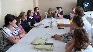 Новгородская область присоединилась к проекту «Учитель для России»