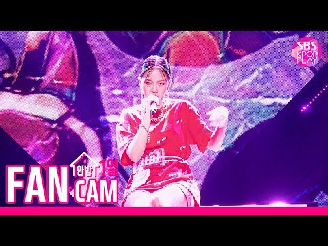 [안방1열 직캠4K] 비비 '나비' 풀캠 (BIBI 'NABI' FanCam)│@SBS Inkigayo_2019.6.16