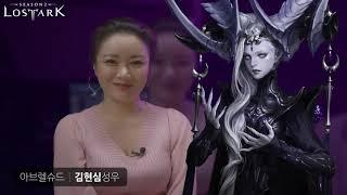 [로스트아크] LOA ON – 로스트아크 캐릭터 성우 인터뷰