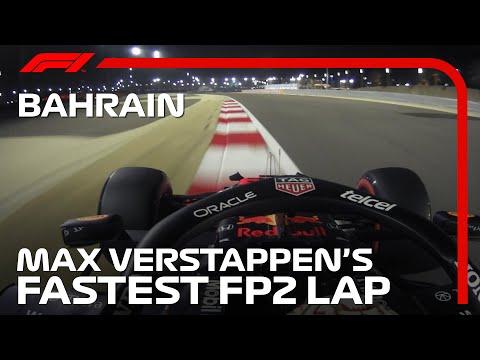 トップタイムのマックス・フェルスタッペンのオンボード映像 F1第1戦バーレーンGP(サクヒール)