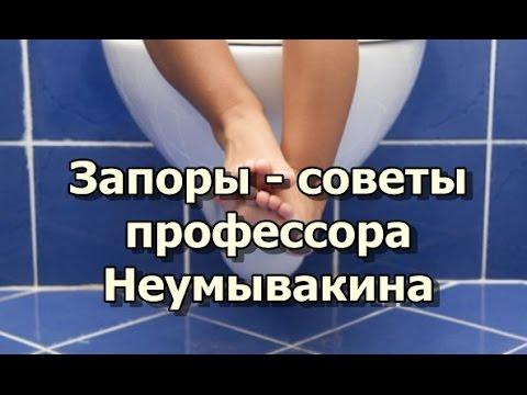 Ravi eesnäärmevähi Venemaa