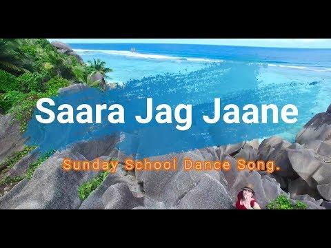 SAARA JAG JAANE PRABHU YESHU KI SENA || SUNDAY SCHOOL DANCE || HINDI CHRITMAS SONG