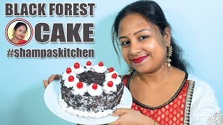 Christmas Special Eggless Black Forest Cake Recipe Without Oven In Bengali - Best Cake For Birthday