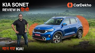 Kia Sonet 2020 Review In Hindi | वाह भाई वाह! | CarDekho.com