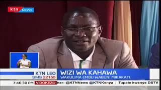 Wizi wa Kahawa: Kongamano maalum laandaliwa kukabili wizi wa kahawa