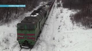 Чего ждать от чрезвычайного положения в энергетике | Ранок з Україною