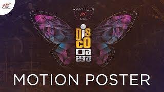 Disco Raja Trailer