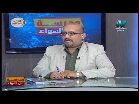 علوم لغات 3 إعدادي حلقة 5 ( Acceleration ) أ محمد محمود 02-10-2019
