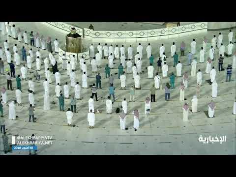 السماح بالصلاة في المسجد الحرام لأول مرة منذ 7 أشهر
