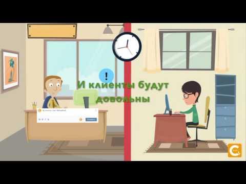 Видеообзор Chotam