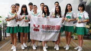 2017 高校制服大賞 中部冠軍 苗栗君毅高中