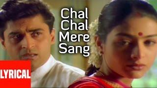 Chal Chal Mere Sang Lyrical Video   Astitva   Sukhwinder