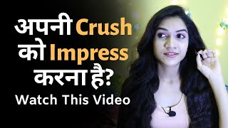 How To IMPRESS A GIRL - 9 Tips | How To MAKE A GIRL LIKE YOU | Mayuri Pandey