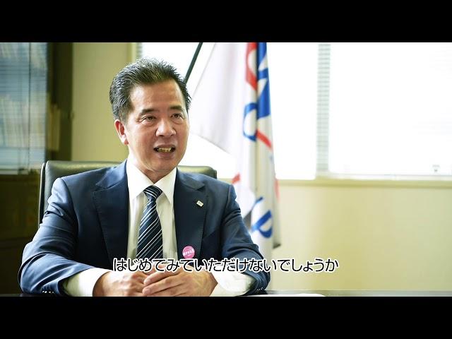 【株式会社ウィズリンク】2021年採用 会社紹介・インタビュー