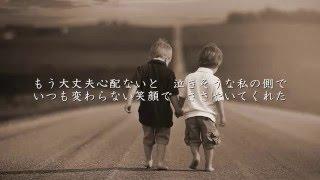 BestFriend-Kiroroキロロフル
