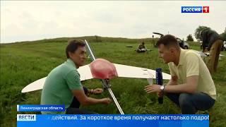 Геоскан в эфире Вести Россия 1