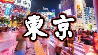 東京8日7夜自由行#1:雛鮨高級壽司放題🍣、仙台牛舌名店喜助👅、新開幕Q Plaza!🇯🇵日本美食之旅Vlog 2019!