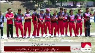 swat-post-kalamt10-cricket-open-cermony