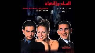 اغاني حصرية Khaled Selim - Aeish / خالد سليم - عيش تحميل MP3