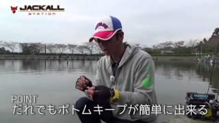 """ボトム攻略専用スプーン""""T-GROVEL""""-コンセプト編"""