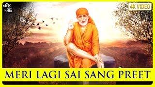 Beautiful Sai Baba Songs - Meri Lagi Sai Sang Preet Yeh Duniya Kya Jaane   Sai Baba Bhajan