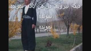 Shahin Najafi - Baradar Bar Dar (feat. Shahoo) - Album Sale Khoon