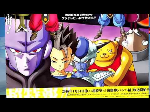 DRAGON BALL SUPER TEAMS UNIVERSE 7 AND 6 REVEALED