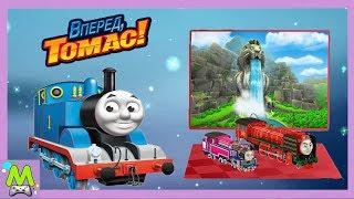 Томас и Его Друзья:Наперегонки с Паровозиками.Гонки в Ревущих Водопадах.Игра как Мультик